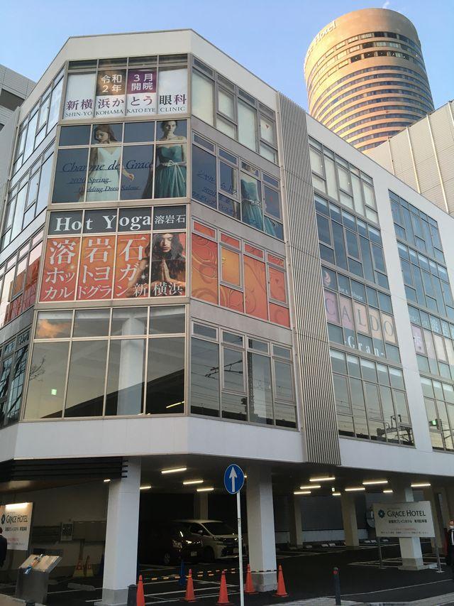 カルドグラン新横浜店