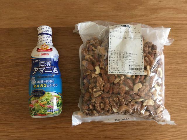 アマニ油とナッツの写真